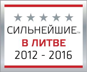 SL_2012-2016_RU