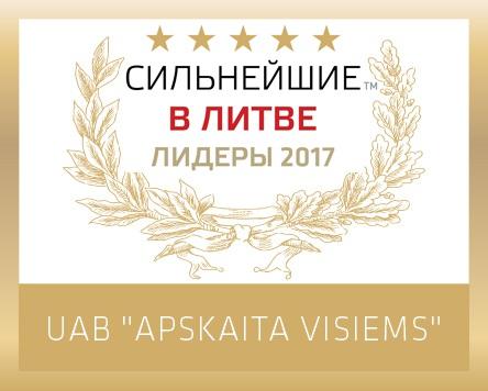UAB Apskaita visiems SLL (RU) logotipas
